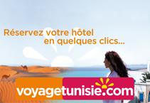 partenaires tunisair partenaires vols tunisie h tels. Black Bedroom Furniture Sets. Home Design Ideas