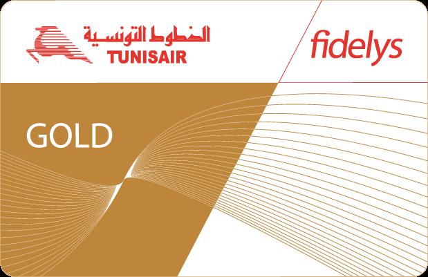 billet avion pas cher tunisie billet avion tunisie compagnie aerienne tunisair. Black Bedroom Furniture Sets. Home Design Ideas