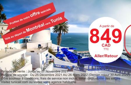 tunisie paris pas cher tunisair