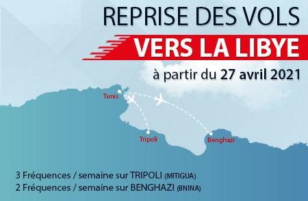 Offres spéciales Tunisair - Tunisie -