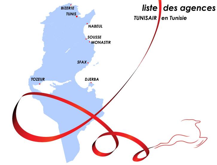 agences tunisair agences de r servation de billets d 39 avion en tunisie tunisair. Black Bedroom Furniture Sets. Home Design Ideas